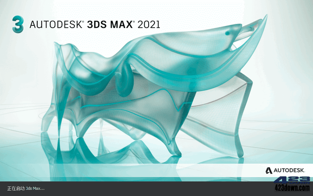 Autodesk 3ds Max 2021.3 Update 23.3.0