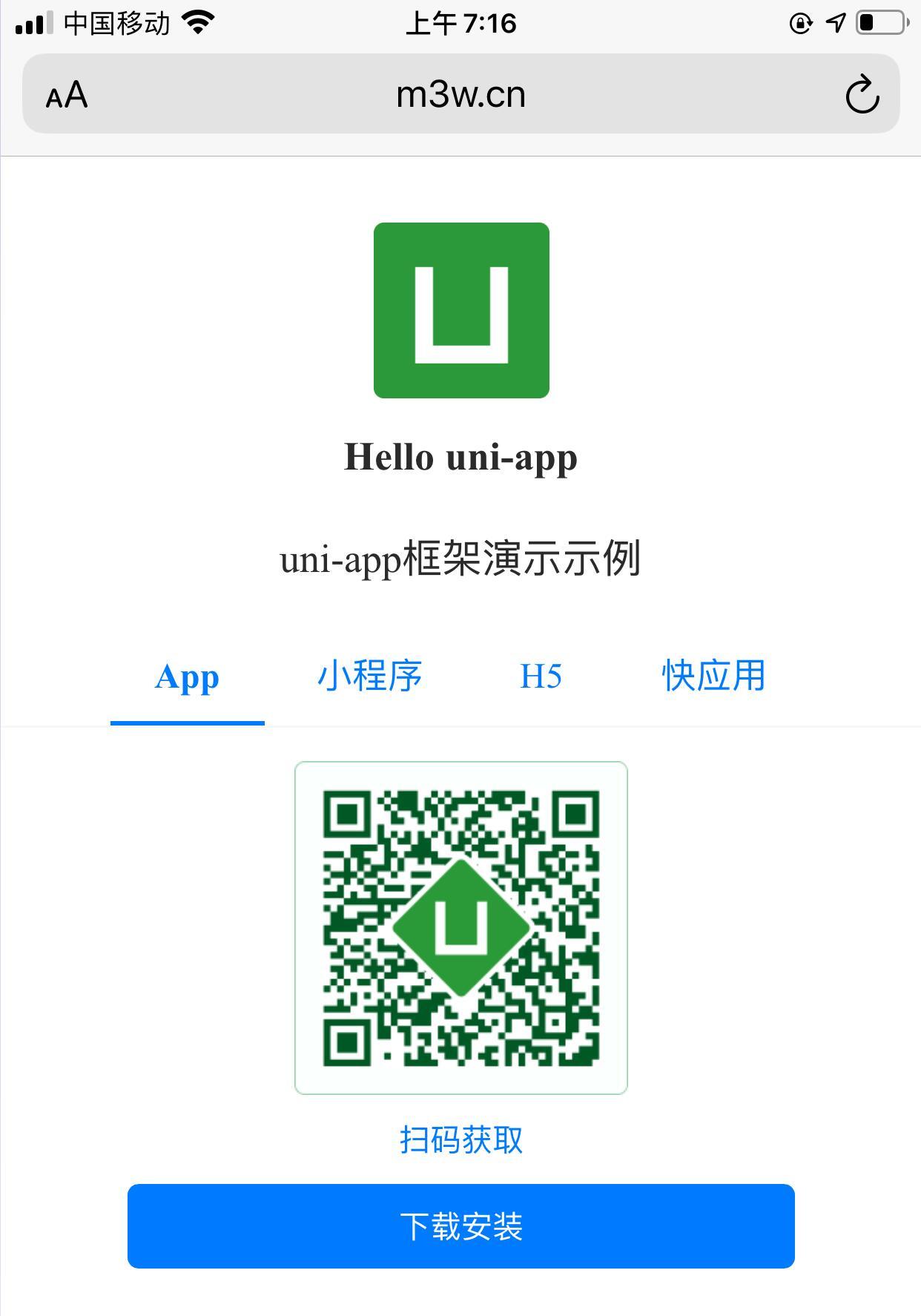 m3w.cn短链发布网址